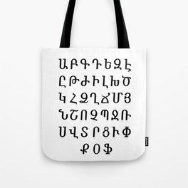 ARMENIAN ALPHABET - Black and White Tote Bag