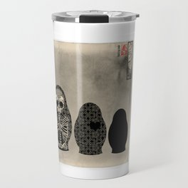 """Empty Nesting"" Travel Mug"