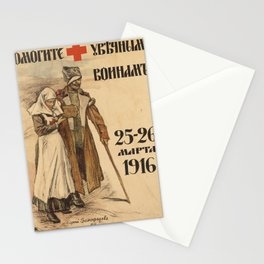 vintage poster help the mutilated warriors! 1916 Stationery Cards