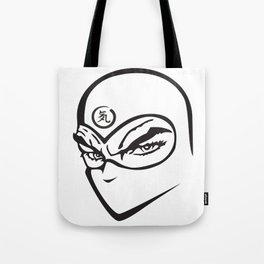 Gaiden Eyes Tote Bag