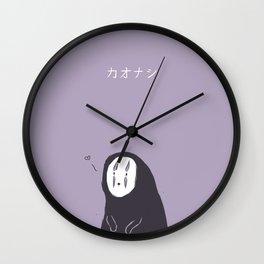 No-face illustration Wall Clock