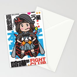 Kill la Kill - Mako Mankanshoku's Two-Star Goku Uniform Stationery Cards