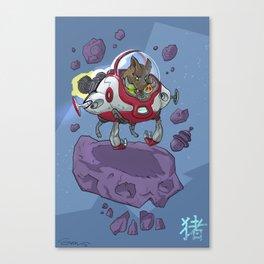 Astro Zodiac Force 12:  Boar Canvas Print