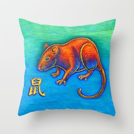 Chinese Zodiac Year of the Rat Throw Pillow