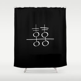Double Happiness in Black - Minimal FS - by Friztin Shower Curtain