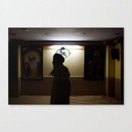 Sikh Canvas Print