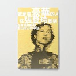 Eileen Chang Digital Metal Print