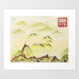 Great Wall (1 of 3) Art Print