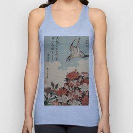 Hokusai Cuckoo and azaleas -hokusai,manga,japan,Katsushika,cuckoo,azaleas,Rhododendron Unisex Tank Top