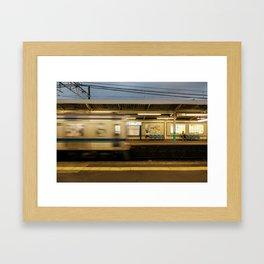 Keisei Blur Framed Art Print