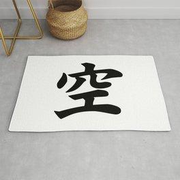 空 - Japanese Kanji for Sky, Heavens, Empty, Hollow Rug
