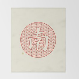 Chinese Character South / Nan Throw Blanket