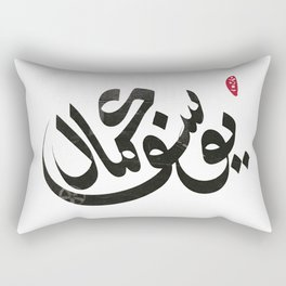 Yussef Kamaal . Jazz duo fan tribute Rectangular Pillow