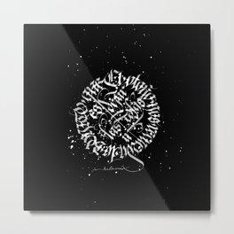 Otoño Metal Print