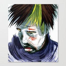 RISI Canvas Print