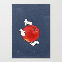 Planet Apple Canvas Print