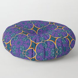 Silly Fuck Floor Pillow