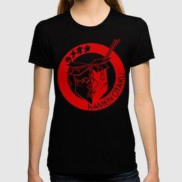 This Is My Ramen Shirt (Large Print for Hoodies) T-shirt