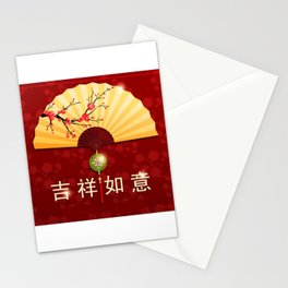 Feliz año nuevo - 新年快乐 Stationery Cards
