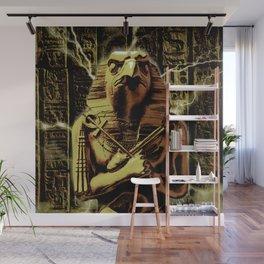 HORUS Wall Mural