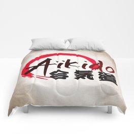 Aïkido v2 Comforters