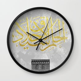 Clemency - Arabic Calligraphy Wall Clock