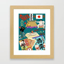 Sumo Print Framed Art Print
