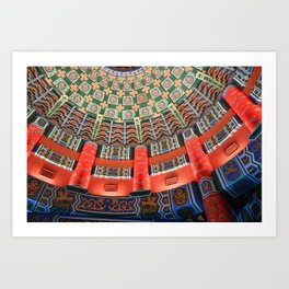 EPCOT China Pavilion Ceiling Art Print