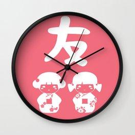 Friend - Kokeshi Dolls Wall Clock