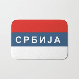 serbia srbia flag cyrillic name text Bath Mat