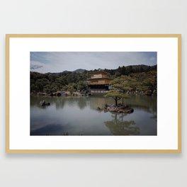 Japan Kyoto Golden Temple Pavilion Kinkaku-ji Framed Art Print