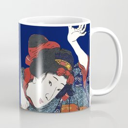 GEISHA IN BLUE Coffee Mug