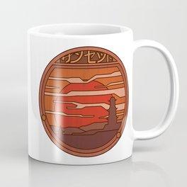 Japanese Sansetto (Sunset in Japan) - Round Landscape #1 Coffee Mug