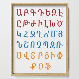 ARMENIAN ALPHABET - Red, Blue and Orange Serving Tray