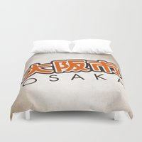 hentai Duvet Covers featuring Osaka shi by Nxolab