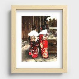 Todaiji (東大寺) Recessed Framed Print