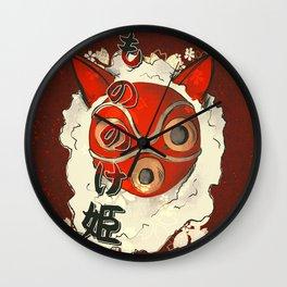 San - Mononoke hime Wall Clock