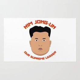 Kim Jong-Un Rug