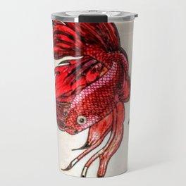 The Lone Fish Travel Mug