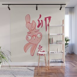 Year of the Rabbit Wall Mural