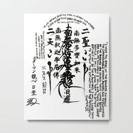 Nichiren Shu Prison Omandala Metal Print