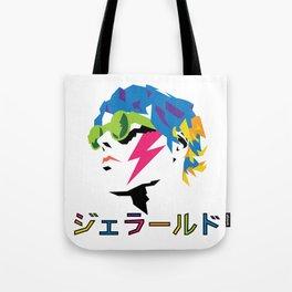 Gerard [Art Is Smart] Way Tote Bag