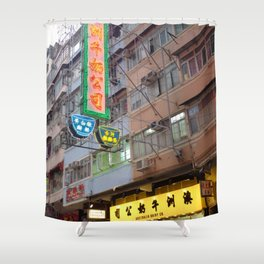 Morning in Kowloon Shower Curtain