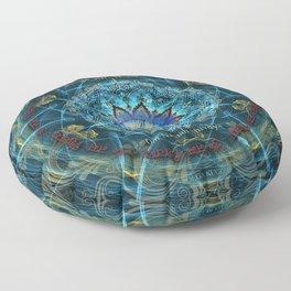 """Om Namah Shivaya"" Mantra- The True Identity- Your self Floor Pillow"