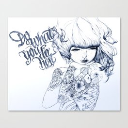 Do what you do best Canvas Print