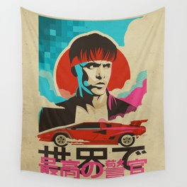 Tank You Wall Tapestry