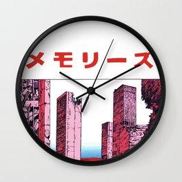 Katsuhiro Otomo Wall Clock
