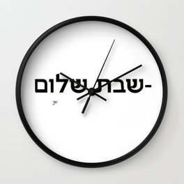 "Dialog with the dog N11 - ""Shabat Shalom"" Wall Clock"