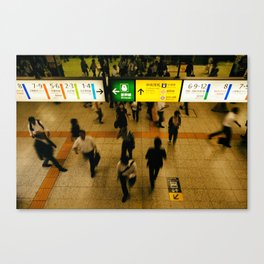 Ueno Station Canvas Print