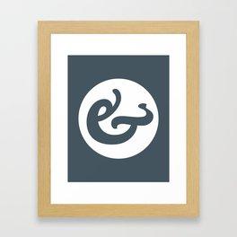 Ampersand Series - #1 Framed Art Print